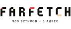 Promokod-Farfetch