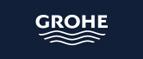 Promokod-GROHE