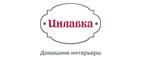 Promokod-Inlavka