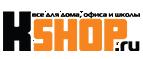 Promokod-KShop