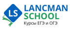 Promokod-Lancman