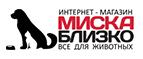 Promokod-MiskaBlizko