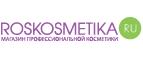 Promokod-Roskosmetika