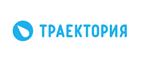 Promokod-Traektoria