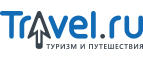 Promokod-Travel-Ru