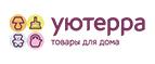 Promokod-Uyuterra