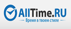Promokody-AllTime