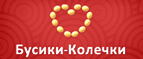 Promokody-Busiki-Kolechki