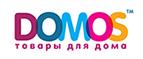 Promokody-DOMOS