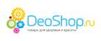 Promokody-DeoShop