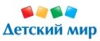 Promokody-Detskiy-Mir