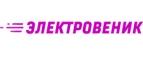 Promokody-Elektrovenik
