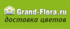 Promokody-GrandFlora