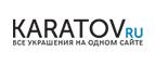 Promokody-Karatov
