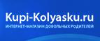 Promokody-Kupi-Kolyasku