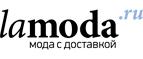 Промокоды Ламода