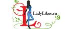 Promokody-LadyLikes