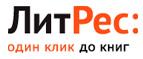 Promokody-LitRes