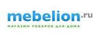 Promokody-Mebelion