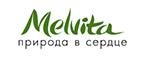 Promokody-Melvita