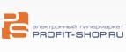Promokody-Profit-shop