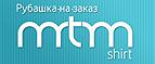 Promokody-Rubashka-Na-Zakaz