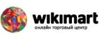 Промо коды Викимарт