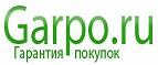 Promokody-GarPro