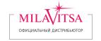 Promokody-Milavitsa