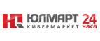 Promokody-ULMART