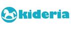 Промо коды Kideria