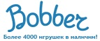 Promokody-Bobber