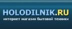 Promokody-Holodilnik