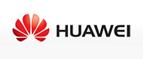Promokody-Huawei
