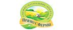 Promokody-Pryamo-S-Fermy