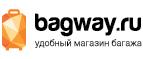 Promokod-Bagway