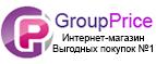 Promokod-GroupPrice