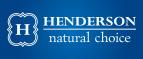 Promokod-Henderson