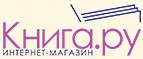 Promokod-Kniga-Ru