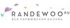 Promokod-Randewoo
