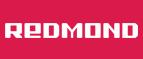 Promokod-Redmond