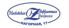 Promokod-Zerkala