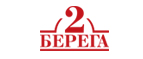 Promokody-2-Berega