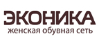 Promokody-Ekonika
