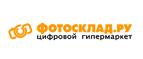 Promokody-Fotosklad