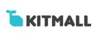 Promokody-Kitmall