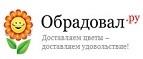 Promokody-Obradoval