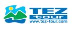 Promokody-Tez-Tour