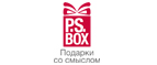 promokod-ps-box