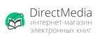 Promokod-DirectMedia